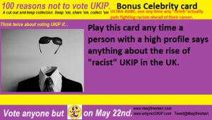 celeb bonus card